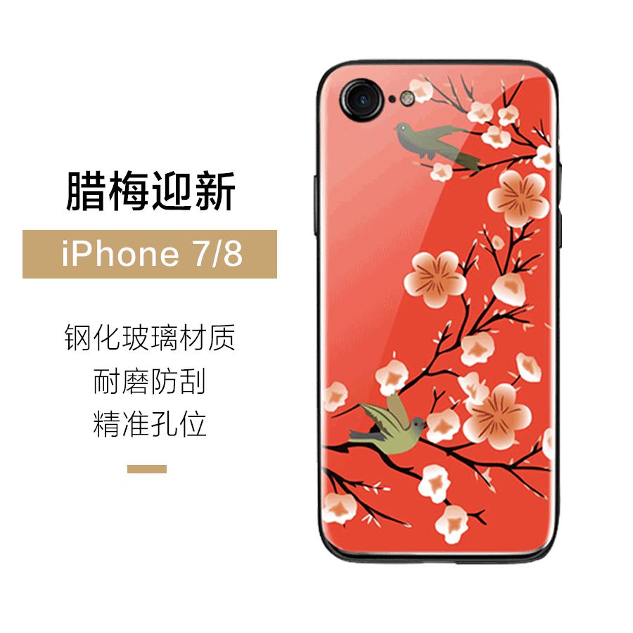 iPhone 8 Créatif Incassable Coque De Téléphone Verre Trempé Personnalité Marque De Tendance